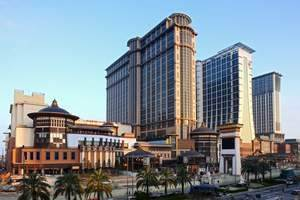 Sands China Ltd. Sets Opening Date for Sands Cotai Central