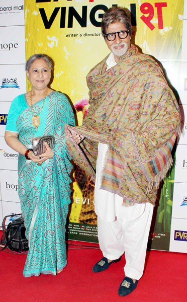Celebs at &amp;#39;English Vinglish&amp;#39; premiere