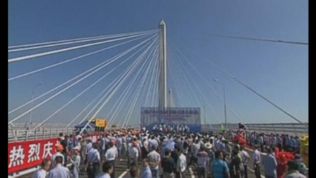 World's biggest multi-pylon cable-stayed bridge opens