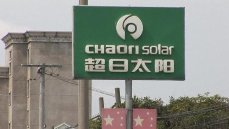 Will Chaori default spell reform for China's debt markets?
