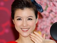 Aimee Chan is pregnant