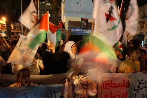 The Palestinians are expected to ask the United Nations for statehood recognition on September 23