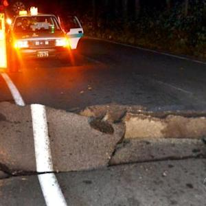 Strong earthquake rocks central Japan
