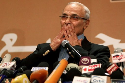 Egypt's presidential candidate Ahmed Shafiq