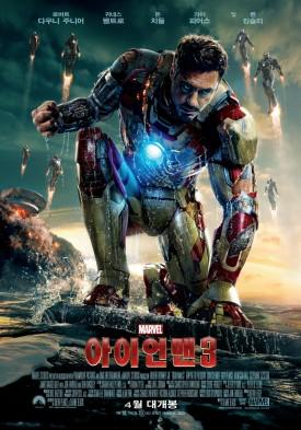 'Iron Man 3′ Breaking Records Overseas: $195.3M