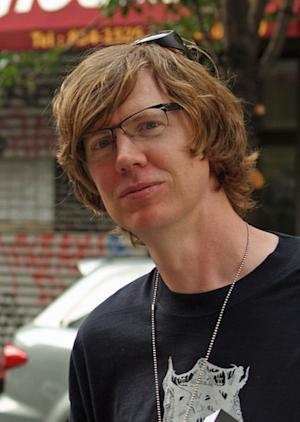 Thurston Moore and his longtime love and bandmate have split.
