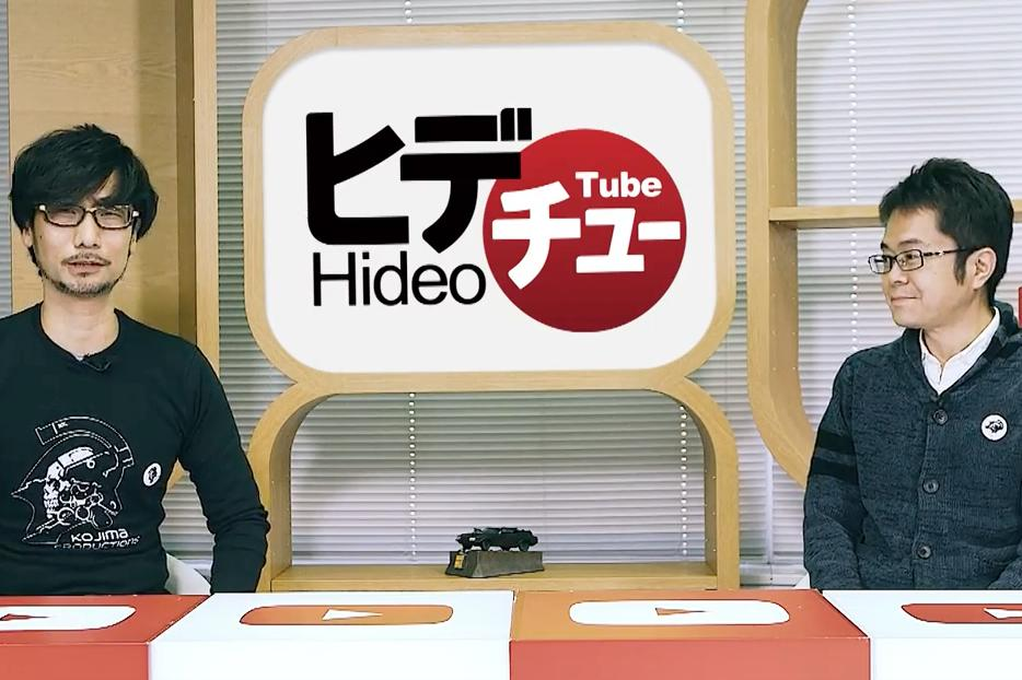 Hideo Kojima has his own YouTube show and its called 'HideoTube'