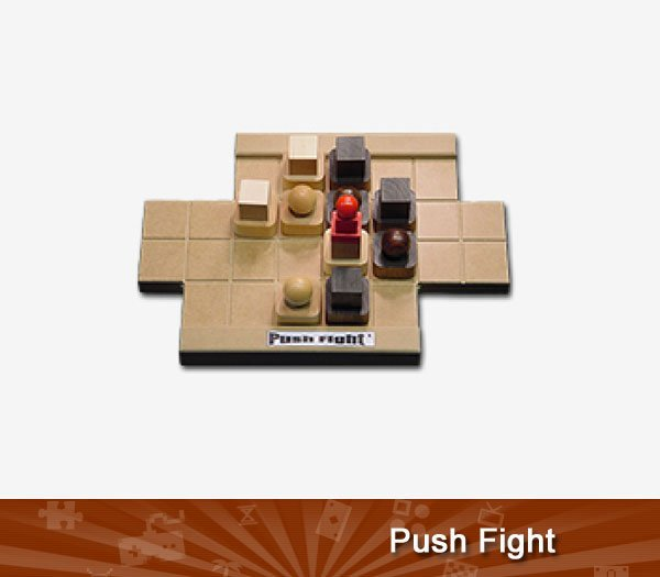 Push Fight