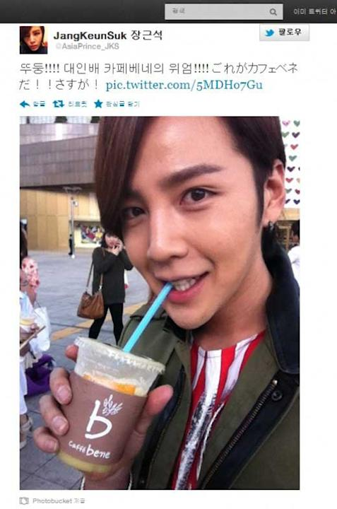 Caffe Bene Treats Jang Keun Suk's 'Love Rain' Staff to 100  Drinks