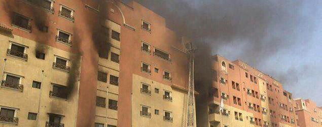 11 killed in fire at Saudi housing complex