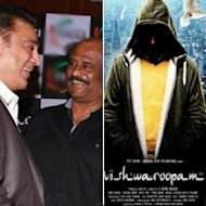 Kamal Haasan Hosts Special Screening Of 'Vishwaroopam' For Rajinikanth