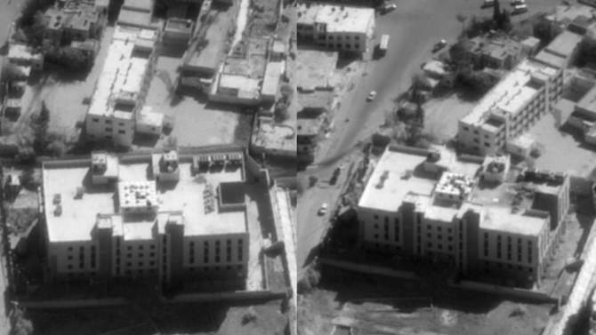 Handout pictures showing an ISIL finance center in Syria before and after it was struck by bombs dropped by Tomahawk missile