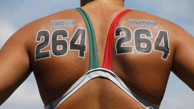 Portugal's Maria prepares for the start of the women's 10km open water race at the Aquatics World Championships in Kazan