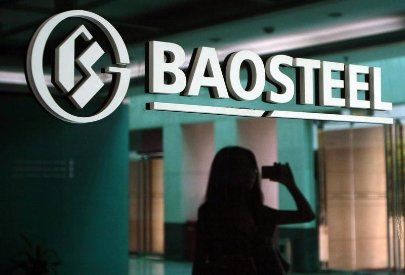 China Baosteel executive under investigation for corruption