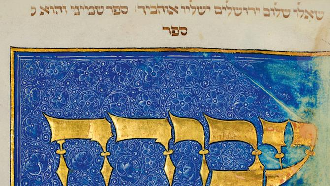 his undated image provided by Sotheby's shows a section of a Torah created in Italy in 1457-1465. The illuminated manuscript, known as the Frankfurt Mishneh Torah, contains text by the Middle Age Jewish philosopher Moses Maimonides and carries a pre-sale estimate of $4.5 million to $6 million by Sotheby's in New York where it will be auctioned on April 29, 2013. (AP Photo/Sotheby's)
