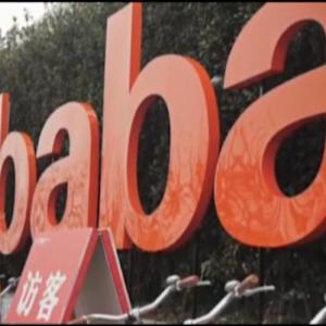 Options Update: How to Play Alibaba