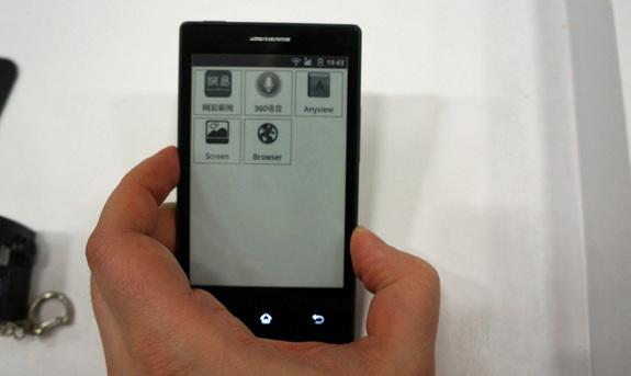E Ink Android Phone Lasts a Week, Weighs Next to Nothing