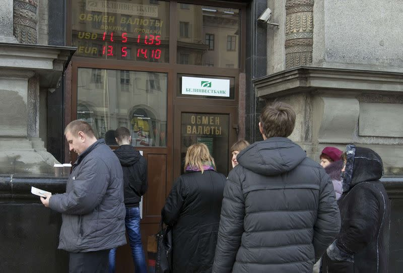Russia's parliament rushes through bill boosting banking capital