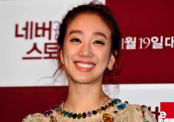 Jung Ryeo Won Becomes a Free Agent