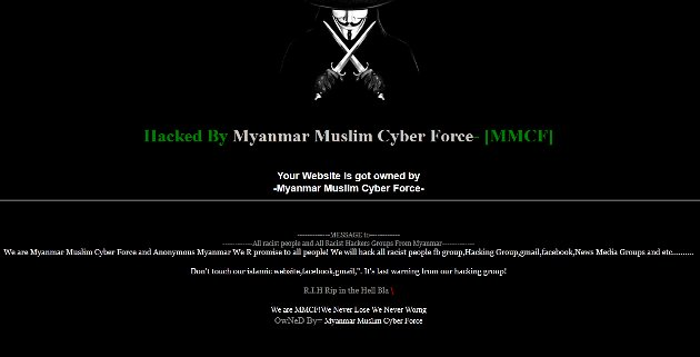 A screencap of the kallangroar.com website after being hacked.