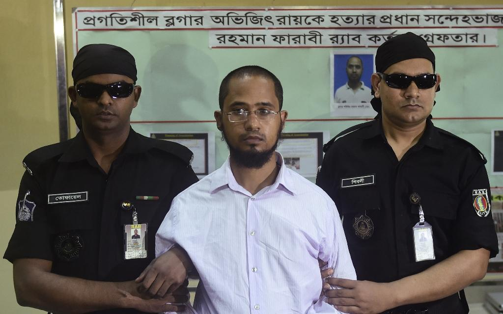 FBI to help probe murder of US blogger in Bangladesh