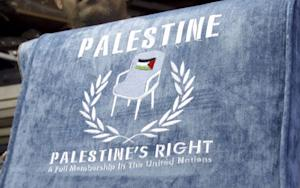 Palestine Suddenly Getting Votes at the United Nations