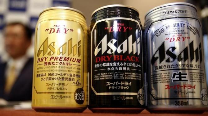 Asahi offers to buy Peroni and Grolsch, key for AB InBev-SABMiller deal