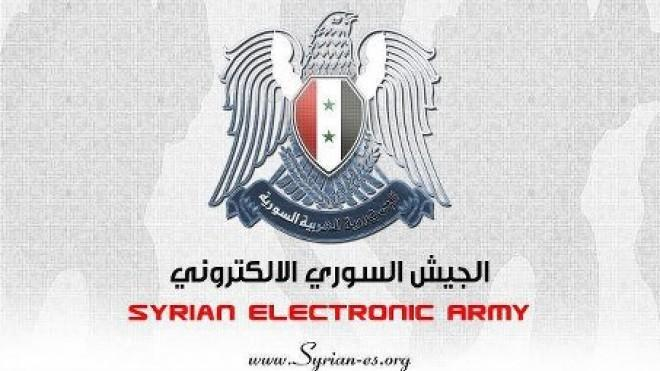 The logo for the Syrian Electronic Army