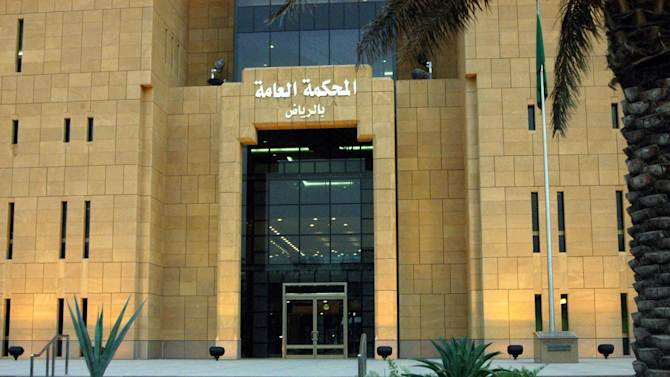 The General Court in the Saudi capital Riyadh on May 15, 2005