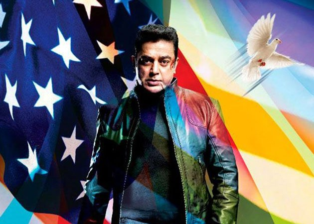 rnThere is some bad news for Kamal Hasan Fans…..His most talked about movie Vishwaroopam is going to have a Hollywood premier on January 24…. First the film will release in Hollywood on 24th January… and then on 25th January in Bollywood