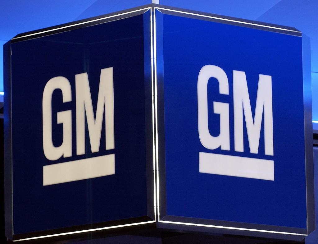 GM to invest $1 bn in US manufacturing, create 5,000 jobs