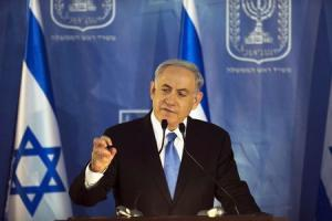 Israel's Prime Minister Netanyahu speaks during a handover ceremony at the prime minister's office in Jerusalem