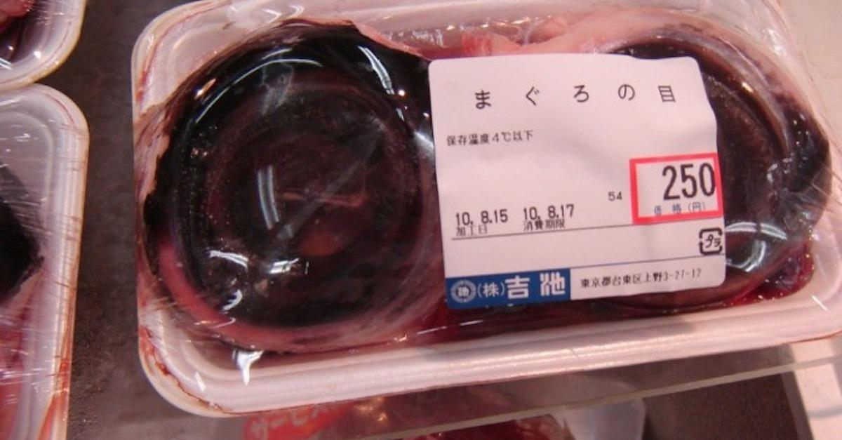 14 Extreme Foreign Foods That People Can't Handle