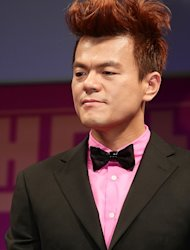 Park Jin Young's wedding ceremony held today