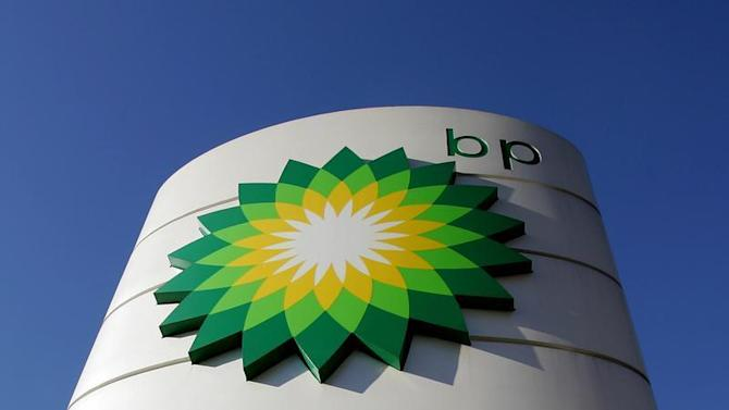 The BP logo is seen at a petrol station in London.
