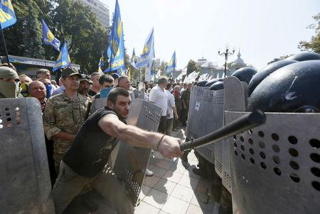 Ukraine guardsman killed in nationalist protest outside parliament