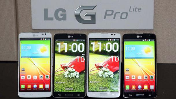 LG G Pro Lite phablet made official, will debut this month