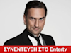     entertv.gr: !        .     