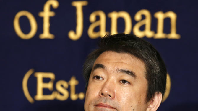 Social network gaffes plague Japanese politicians