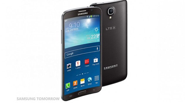 Samsung Galaxy Round: The First Smartphone With a Curved Screen (ABC News)