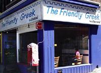 Friendly Greek Restaurant