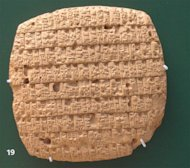 The ancient Sumerians invented cuneiform, shown here on a clay tablet documenting barley rations issued monthly to adults and children. The language may have died out as a result of a 200-year drought 4,200 years ago.