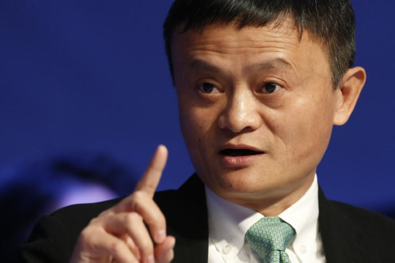 FILE PHOTO: Alibaba executive chairman Jack Ma, attends the annual meeting of the World Economic Forum (WEF) in Davos