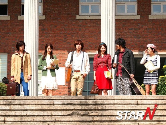 'Love Rain' A photo of six characters disclosed