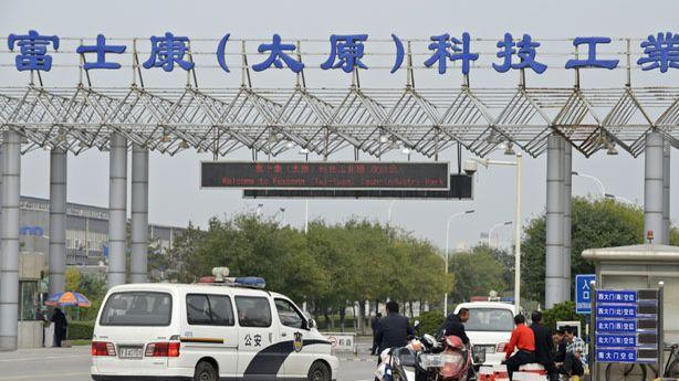 Foxconn Plant Closed After a Massive Brawl Among Workers
