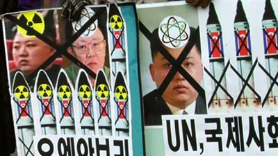 US Condemns North Korea Nuclear Test