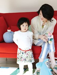 Lee Young Ae and her family