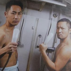 Japan Wants YOU To Join The Armed Forces, Shower Sexily