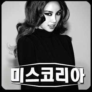 Lee Hyori