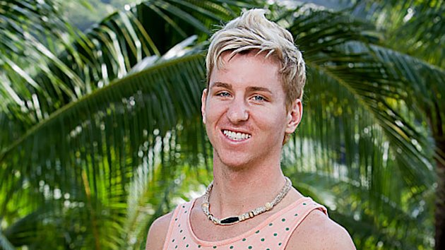 'Survivor' Carter: I Want Lisa to Win